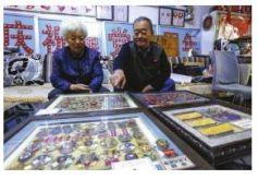 兰州耄耋夫妇建起红色文化博物馆