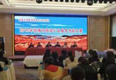 2019年张掖市旅游行业服务技能大赛圆满落幕