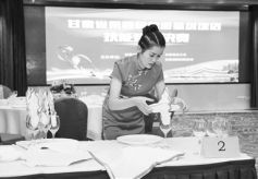 甘肃省第四届旅游星级饭店服务技能竞赛决赛拉开战幕