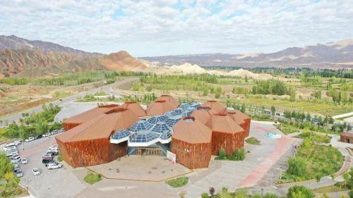 地質公園博物館