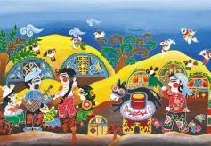 扎根大地 我画我心 ——甘肃首届农民画作品展览作品选