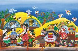 扎根大地 我畫我心 ——甘肅首屆農民畫作品展覽作品選