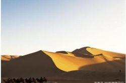 沙洲敦煌 絲綢之路上的璀璨明珠