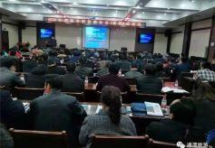 甘肃省2019年乡村旅游扶贫培训班在通渭县开班
