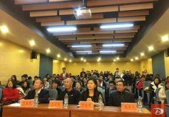 敦煌文化全国高校行首站在郑州大学开启