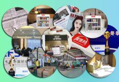 魔便利张冰:客房迷你售货机未来将成为酒店标配产品