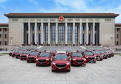 厉害了长安欧尚汽车,把活动开到了北京人民大会堂