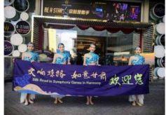 """甘肃赴马来西亚槟城邀客 共赏丝绸之路""""新姿"""""""