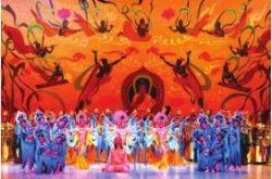 """经典舞剧《大梦敦煌》将赴美开启""""欢乐春节""""演出活动"""