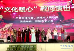 """張掖市文化館2019年""""文化暖心""""慰問演出 走進軍營"""