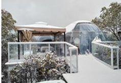 兰州城关区将举办首届兰山冰雪节