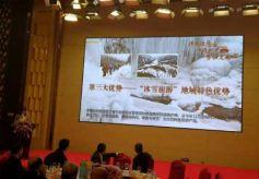 定西市借力陕西甘肃商会年会推介冬春季冰雪温泉旅游资源