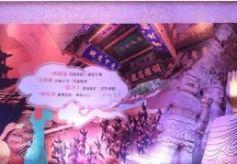 """中國旅游標志之都""""攜手""""蘭州互補資源稟賦引客冬春游"""