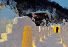 甘肃定西市冰雪旅游推介会在蓉举行