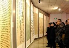 第五届中国西部书法篆刻作品展开幕式在兰州举行