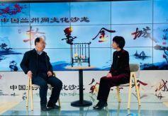 林涛:挖掘甘肃书法资源 推进书法陇军建设