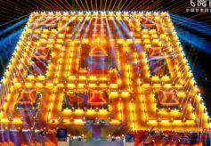 甘肅張掖:九曲黃河燈陣即將亮燈迎客