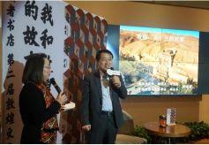 """读者书店""""敦煌文化节"""":让敦煌文化唱响上海"""