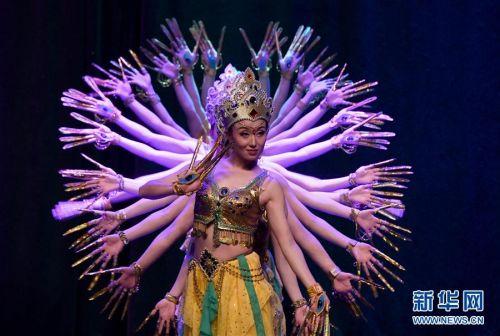 """(新华视界)(1)甘肃艺术团在伊斯坦布尔举办""""欢乐春节""""演出"""