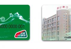 甘肃省首张国密标准交通一卡通互联互通卡亮相陇南