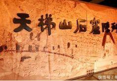 """甘肅博物館中有件國寶,當你低身時,會發現一個""""微笑""""的秘密!"""