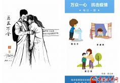 """张掖临泽:吹响文化战""""疫""""集结号"""