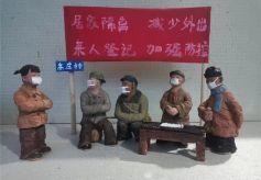 """【艺术战""""疫""""】甘肃文旅·天水︰泥塑"""