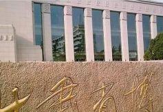 """甘肃博物馆里的宝贝马踏飞燕, 隐藏着三个""""鲜为人知""""的秘密"""