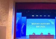 敦煌市为6家旅游企业发放奖补资金160多万元