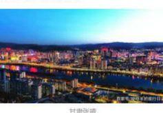 """甘肃最""""惋惜""""的城市,曾是古丝绸之路重镇,如今是五线城市"""