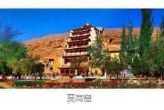 甘肃4座国家历史文化名城-丝绸之路精华区段!