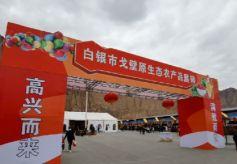 甘肃白银:黄河石林自驾游促旅游产业复苏