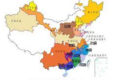 甘肃方言文化:这些有趣的地域方言,你都了解吗?