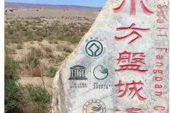甘肅提醒游客:省內游要做好防控細節