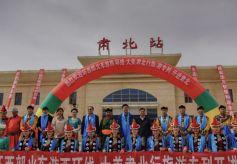 五一小长假甘肃省共接待游客1060万人次