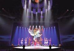 第九届中国旅游投资艾蒂亚奖揭晓《乐动敦煌》获最佳产业创新金奖