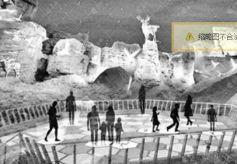张掖七彩丹霞夜游项目规划通过评审