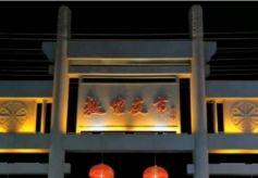 敦煌夜市,這里是絲路美食和和絲路工藝品的聚集地