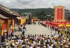 甘肃天水有一古庙与中华文化始祖命名