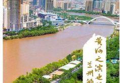 """澳门电子游戏网址大全省博物馆举办""""黄河之滨也很美""""线上线下展"""