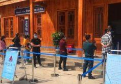 甘肃文化旅游产业加速复苏 前四月接待游客2250万人次