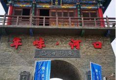 肃南县康乐镇榆木庄村被列入甘肃46个优秀乡村旅游示范村