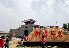 甘肃榆中县:致力全域旅游 助力乡村振兴