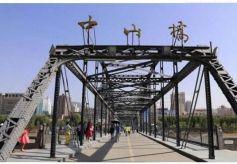 百年铁桥流露出岁月的痕迹,兰州中山铁桥,一个见证历史的桥