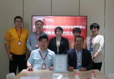 甘肃永诚财税集团与兰州网易联合创新中心签署战略合作协议