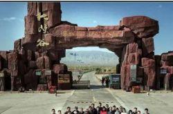 张掖市平山湖大峡谷国家4A级旅游景区推介