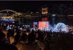 """兰州""""2020年黄河之滨音乐展演活动""""点亮""""城市夜经济"""""""