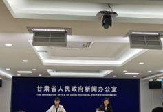 甘肃:生态环境持续向好 做好黄河流域生态保护大文章