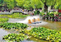 西北师大甘山艺术实践基地揭牌