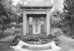 天水胡缵宗,给唐伯虎题写墓碑的甘肃人